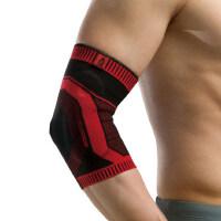 护肘篮球羽毛球健身保暖男款护肘运动护臂网球肘护具女