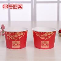 红色纸碗 结婚喜碗大红碗加厚喜宴餐具红色水杯小小酒杯