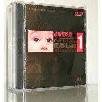 现货胎教音乐 正版 cd 越听越聪明{1-3全集6CD}古典音乐 cd 正版