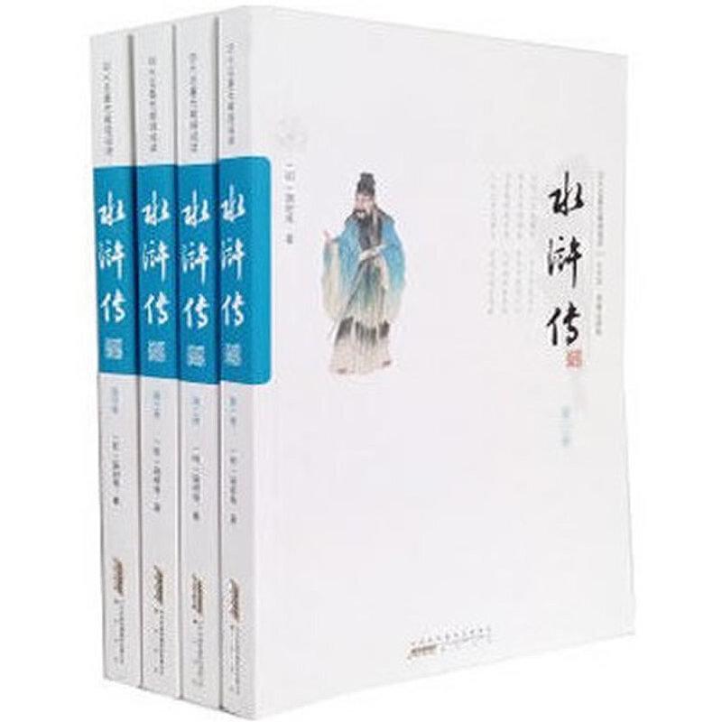 四大名著之《水浒传》学生版无障碍阅读大字本四大名着4册青少年必读专家注音释疑 新版4册1445页大字体双色印刷专家注音释疑