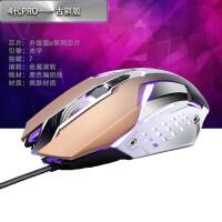 S76 有线鼠标 (游戏电脑光电办公机械 静音电竞笔记本 无声USB吃鸡)