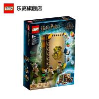 LEGO乐高积木哈利波特系列76384霍格沃茨时刻:草药课