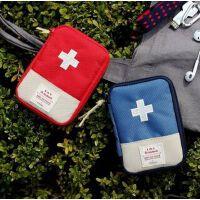 差旅家用便携急救包 随身小药包小收纳包医药急救包应急包
