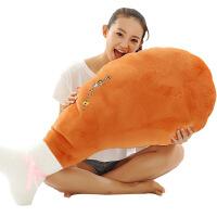 大鸡腿毛绒玩具抱枕靠垫我的女友是九尾狐超大号创意鸡腿生日礼物