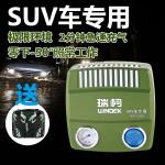 WINDEK瑞柯车载充气泵 汽车充气泵12v便携式SUV越野汽车专用充气RCP-C24H