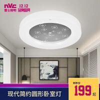 nvc雷士 水中花 LED卧室灯书房阳台新中式装修铁艺圆形灯具客厅吸顶灯24W 单色白光 圆形 LED