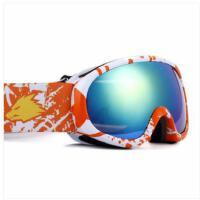 可爱卡通精美偏光镜防滑舒适双层防雾男女大球面滑雪眼镜儿童偏光滑雪镜