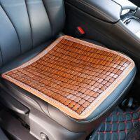 汽车坐垫 单片座垫凉垫夏季
