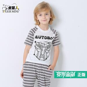 变形金刚5擎天柱正版 男童纯棉短袖套装儿童半袖两件套2017夏新品