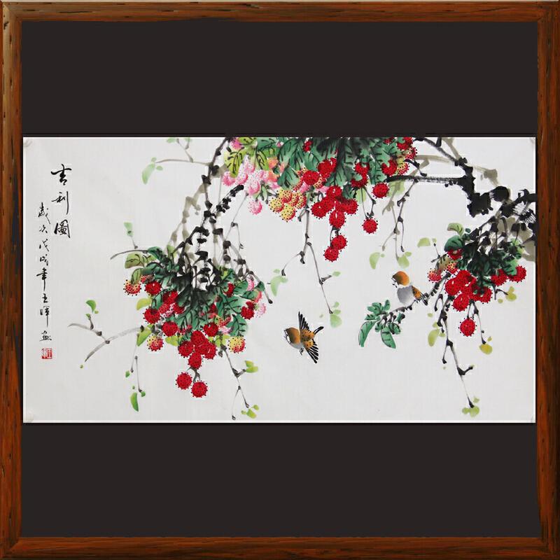 《吉利图》广西美协会员,桂林美术学校中国画教研室主任王晖【R1557】