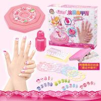 乐吉儿 儿童DIY手工指甲贴片 化妆饰品玩具防水美甲贴纸套装女孩.
