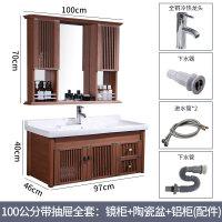 太空铝中式组合柜浴室柜组合卫生间合金用小户型卫浴洗脸盆洗手洗漱台