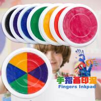 彩色海绵印泥 大号手印盘儿童手指画颜料指印画印泥 水洗签到印泥 滚轮画刷大印章 12色可水洗水彩颜料