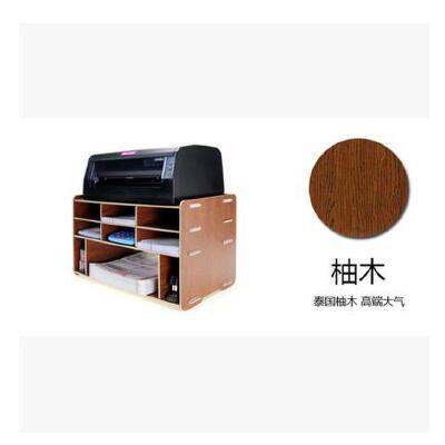 098木质资料多功能打印机托架文件收纳A5快递单财务票据柜包邮