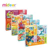 弥鹿(MiDeer)儿童拼图玩具3-6岁四合一主题拼图礼盒套装