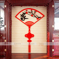 中国结扇子亚克力3d立体墙贴装饰画中国风客厅玄关沙发背景墙饰品
