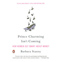 Prince Charming Isn't Coming(ISBN=9780143112051) 英文原版
