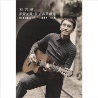 【正版现货】林志炫:爱美声-影音典藏精选 2013精选 2CD 1DVD