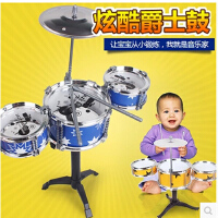 儿童玩具架子鼓 仿真爵士鼓音乐玩具打击乐器早教益智男女孩3-6岁