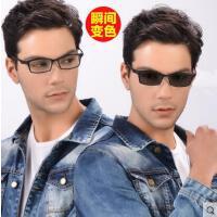 超轻急速变色防蓝光防辐射眼镜男 户外新款复古钨碳塑钢护目镜 休闲百搭平光镜眼睛