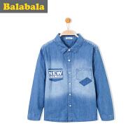 巴拉巴拉童装男童长袖衬衫中大童上衣2017春装新款儿童衬衣男