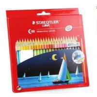 德国施德楼LUNA 137C24/36/48色水溶彩铅 绘画填色水溶性彩色铅笔 36色套装+橡皮ZZ