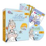 大猫英语分级阅读九级1 Big Cat(适合小学六年级、初一 7册读物+家庭阅读指导+MP3光盘)点读版
