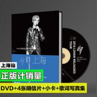 鹿晗RELOADED巡回演唱会专辑 DVD+4明信片+小卡+写真集 上海站