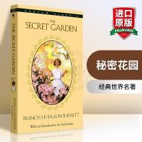 秘密花园 英文原版The Secret Garden 英文小说进口书籍 华研原版
