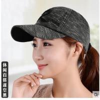帽子女棒球帽韩版情侣鸭舌帽休闲百搭太阳帽户外运动帽