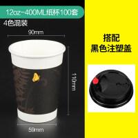 【好货优选】一次性奶茶杯8盎司纸杯黑色小鸟加厚奶茶热饮杯子咖啡纸杯250ml100只