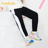 【2件6折价:85.1】巴拉巴拉童装女童裤子儿童运动裤2021新款春装中大童休闲束口裤潮