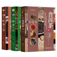 品鉴系列 红茶+绿茶+普洱茶