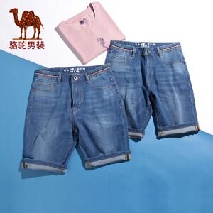 骆驼男装  夏季 新款时尚休闲男牛仔短裤水洗直筒中腰男裤子