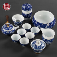 茶杯子套装青花泡茶器中式复古家用6只装功夫茶洗茶具的一套陶瓷