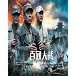电影连环画-百团大战