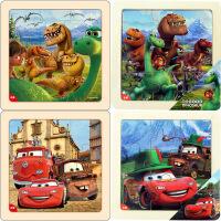 迪士尼拼图玩具 9片木制框拼四合一(恐龙2672+恐龙2691+赛车2673+赛车2692)