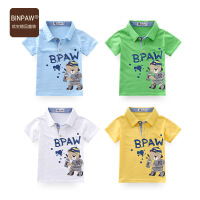 【尾品汇大促】 夏装binpaw儿童短袖T恤 2018童装百搭翻领男童体恤 中大童半袖衫