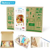 若态3D立体拼图益智拼装模型DIY小屋成人生日创意礼物山姆书店