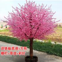 假花仿真花樱花树加密仿真桃花树假桃树大型植物装饰樱花树仿真梅花许愿树桃花装饰