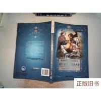 【二手旧书8成新】小书房・世界经典文库:童年・在人间・我的大学