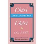 Cheri (Dual-Language) (【按需印刷】)