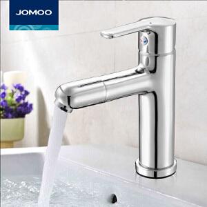 【限时直降】JOMOO九牧单孔面盆龙头洗手池洗脸盆冷热水龙头可旋转水嘴32187