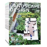 日本 LANDSCAPE DESIGN 杂志 订阅2021年 C05 景观设计杂志