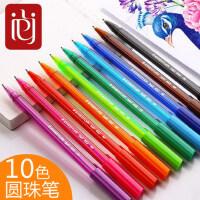 施德楼圆珠笔十色彩色油笔儿童学生用可爱糖果多彩笔绘画创意原子笔专用多色韩国