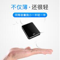 迷你充电宝镜面小巧超薄便携大容量移动电源oppo苹果XS三星vivo华为小米魅族手机通用10000毫