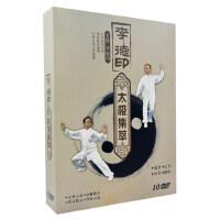 李德印太极拳教程光盘视频 入门教学24式32式48式太极剑扇DVD碟片
