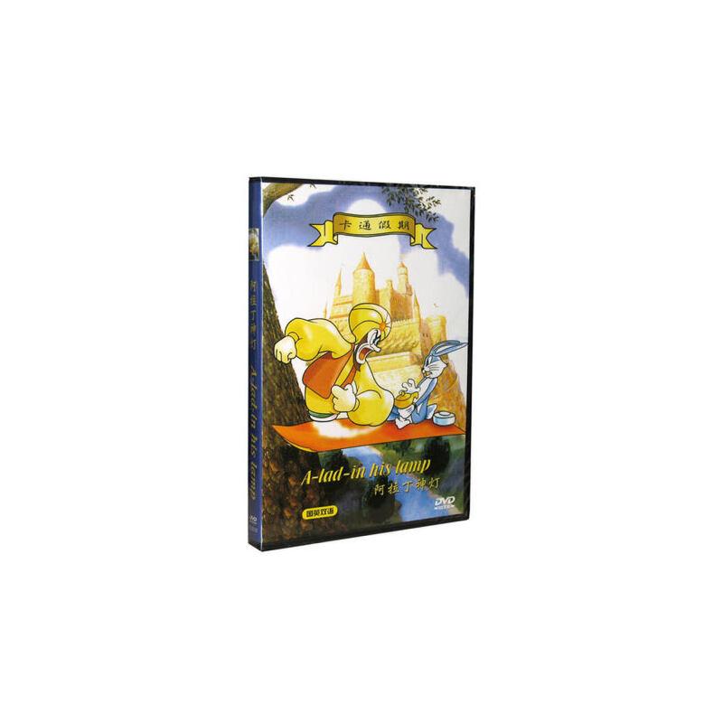 动画片 阿拉丁神灯 DVD 盒装 卡通假期 【100%正版光盘光碟不是图书!送董明珠说管理在线课程4小时和好父母决定孩子一生在线课程5小时】