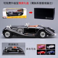 奔驰500k复古老爷车原厂仿真合金汽车模型金属玩具