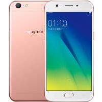 【当当自营】OPPO A57 全网通3GB+32GB版 玫瑰金 移动联通电信4G手机 双卡双待